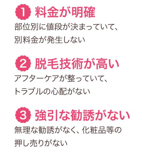 datsumo2.JPG