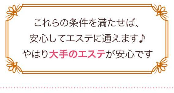 datsumo3.JPG