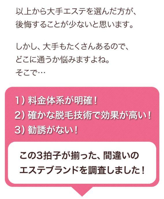 datsumo5.JPG