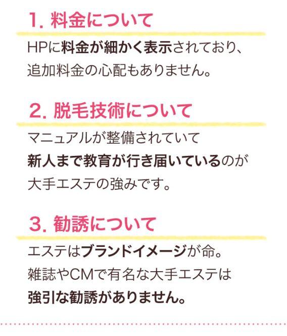 datsumo4.JPG